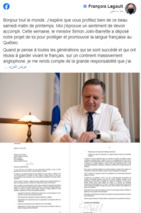 رسالة من لوغو إلى ترودو: سنستخدم جميع الوسائل لحماية اللغة الفرنسية في كيبيك   مهاجر